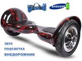 Гироскутер 10 Smart Wheel Balance Черная/красная Молния с увеличенными колёсами