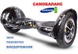 Гироскутер Smart Balance SUV 10 черная Молния самобаланс (мини-сигвей Smart Balance AMG 10 черная Молния), с надувными колесами