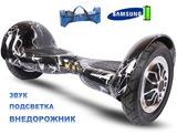 Гироскутер Smart Balance Suv 10 Черная Молния, с надувными колесами