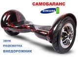 Гироскутер Smart Balance Pro 10 Молния красная с автобалансом