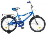 """Детский велосипед NOVATRACK Cosmic 16"""" от 4 до 6 лет синий"""
