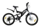 Детский горный велосипед NOVATRACK Shark 20 D 6 скор.
