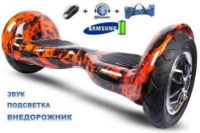 Внедорожный гироскутер Smart Balance Wheel SUV 10 огонь/пламя