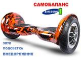 Гироскутер Smart Balance Wheel SUV 10 Огонь/Пламя, самобаланс