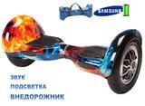 Внедорожный гироскутер Smart Balance SUV 10 Огонь и Лед