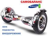 Гироскутер Smart Balance Wheel SUV 10 Пират, самобаланс
