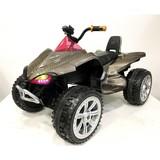 Квадроцикл RiverToys A001MP