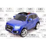 Электромобиль Rivertoys Audi Q5 синий глянец
