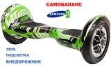 Гироскутер Smart Balance Wheel SUV 10 Рейсер зеленый, самобаланс
